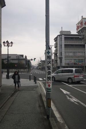 DSC_0183.JPGのサムネール画像