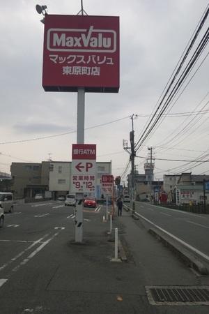 DSC_0184.JPGのサムネール画像