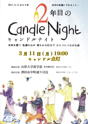 candle night 1.png