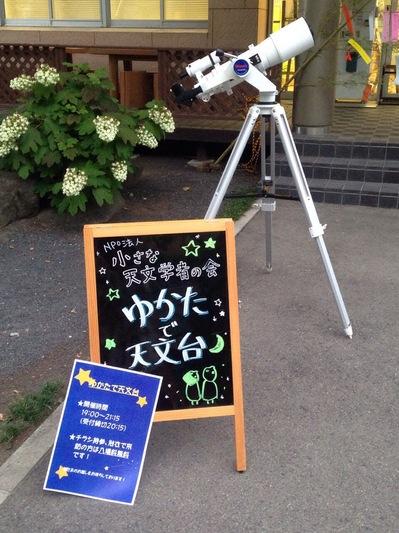 20150707_161446000_iOS.jpg
