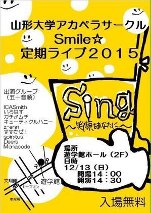 S__54272011.jpg