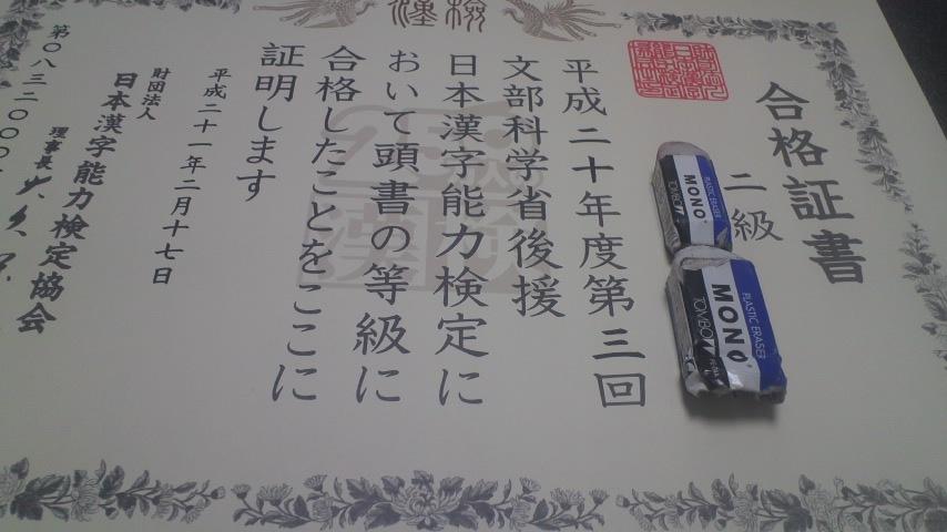 101110_0447_01.jpg