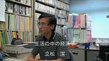 tatematsu.jpg