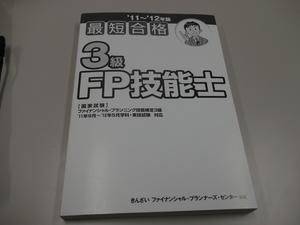 DSCF0374.JPG