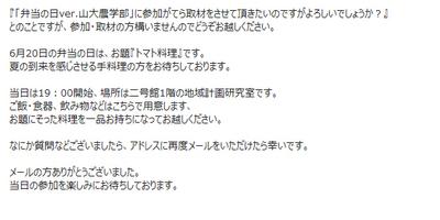 YUMme-ru.jpg
