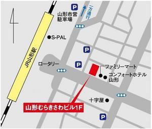 yustation2012.JPG