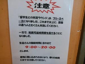 NCM_0721.JPG