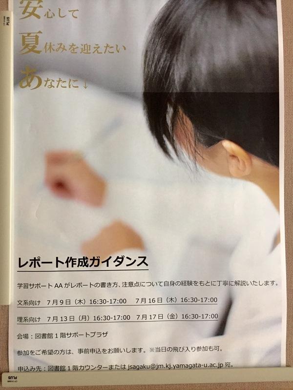 20150630_051441450_iOS.jpg