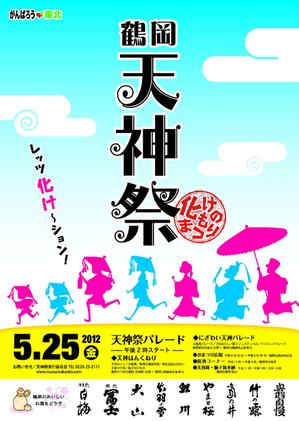 d_poster12.jpg